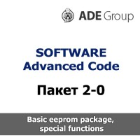 Пакет 2-0 (Basic eeprom package, special functions)