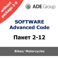 Пакет 2-12 (Модули IMMO - Bikes/ Motorcycles) without package 2-0